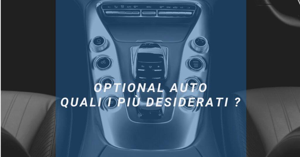 Optional auto più amati - Anteprima Additivi Blue